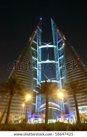 World trade center - Bahrain - Night scene - stock photo