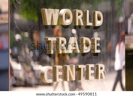 World Trade Center, Ground Zero site - stock photo