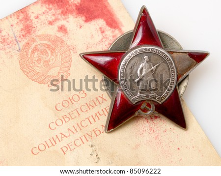 World War II russian order - stock photo