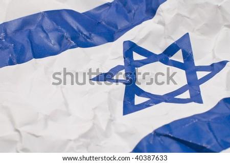 wrinkled israel flag, detail photo, david star - stock photo