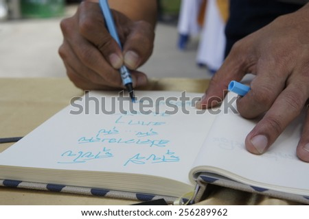 wrtting for happy memory - stock photo
