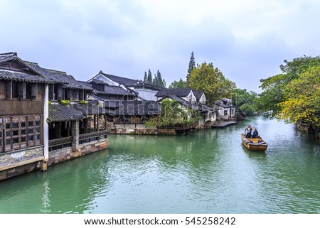 Wuzhen, a famous water town in China