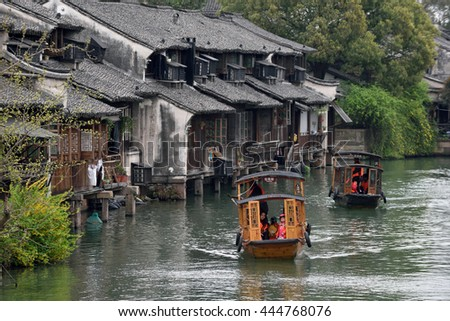 WUZHEN, CHINA - MARCH 24: Old Town of Wuzhen on March 24, 2016 in Wuzhen, China. Wuzhen is a historic scenic town, located in northern Zhejiang Province, China - stock photo