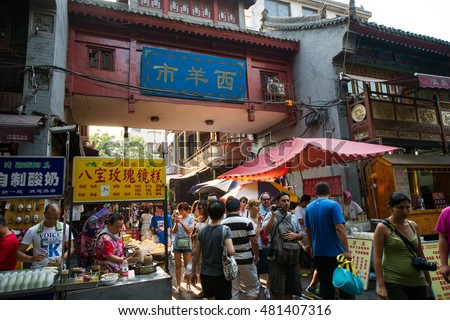 XIAN, CHINA - August 29, 2013: xi 'an hui street scenic attraction. Hui street is a famous landscape and blocks.