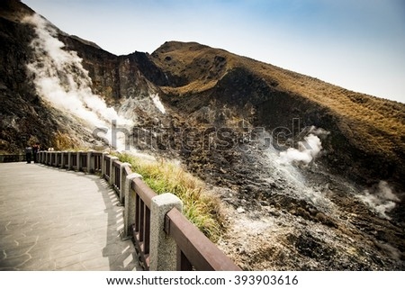 Xiaoyoukeng active crater in Datun post volcano area located in Yangmingshan National Park, Taipei, Taiwan. - stock photo