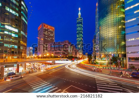 Xinyi District and Taipei 101 Skyscraper - stock photo