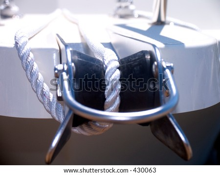 Yacht's bow. - stock photo