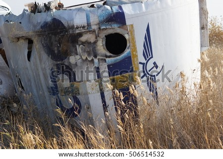 "YAKUTSK, RUSSIA - September, 2012: Abandoned old ""Aeroflot"" wreckage in the aircraft graveyard."