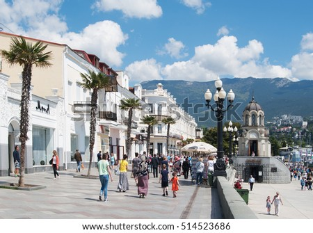 Yalta, Russia - May 09, 2016: Embankment with walking people , Crimea