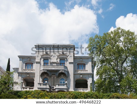 Yalta, Russia - May 07, 2016: views of Livadia Palace, Crimea