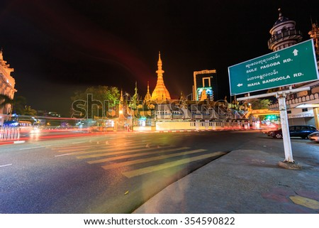 YANGON, MYANMAR - DECEMBER 4 : cityscape of Myanmar city at night on December 4, 2015 in Myanmar