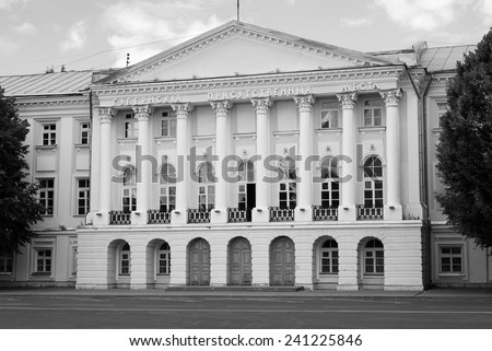 YAROSLAVL, RUSSIA - AUGUST 10, 2014: Provincial government offices historic building in historic city center of Yaroslavl, Russia. Popular touristic landmark. Black and white photo. - stock photo
