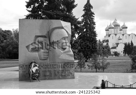 YAROSLAVL, RUSSIA - AUGUST 09, 2014: View of the Assumption Church and war memorial in Yaroslavl, Russia. A popular touristic landmark. Black and white photo. - stock photo