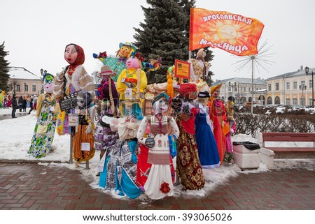 Yaroslavl, Russia - March 5, 2016: Big dolls for the burning on Maslenitsa, pancake week