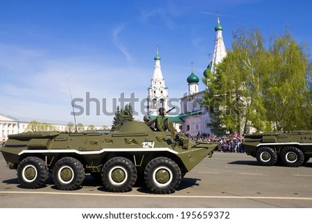 YAROSLAVL, RUSSIA-MAY 9. military parade in honor of the victory in the Second World War in Yaroslavl May 9, 2014. Celebrations to mark 69th anniversary - stock photo
