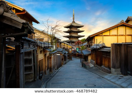 Yasaka Pagoda and Sannen Zaka Street in the Morning, Kyoto, Japan