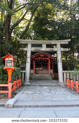 Yasaka Shrine, also known as Gion Shrine, is famous for its Gion Matsuri, one of Japan's largest festivals