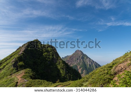 Beautiful Scenery Karst Landscape En Route Stock Photo