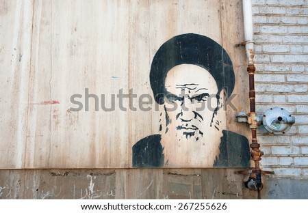 YAZD, IRAN - OCT 20: Graffiti portrait of Iranian religious leader and politician Ayatollah Khomeini on October 20, 2014. With population of 270.600 families, Yazd is centre of Persian architecture - stock photo
