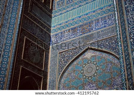 YAZD, IRAN - OCT 28, 1998 -Intricate Persian mosaics, Mosque detail,Yazd,Iran, Middle East - stock photo