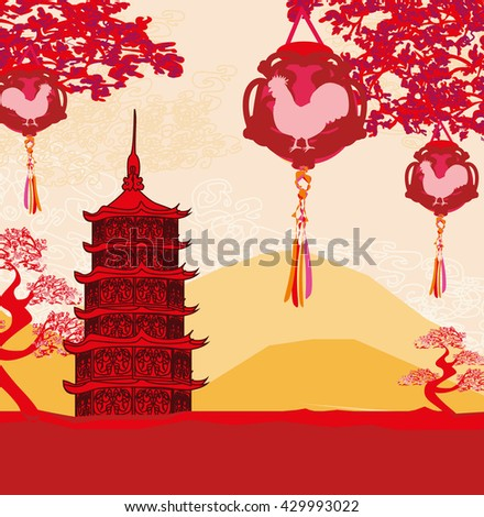 year of rooster design for Chinese New Year celebration - stock photo