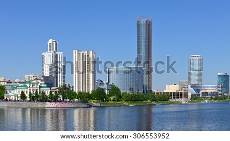 Yekaterinburg  embankment, pond and modern buildings - stock photo