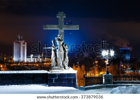 Yekaterinburg monument to the royal family against the backdrop of modern buildings winter night - stock photo