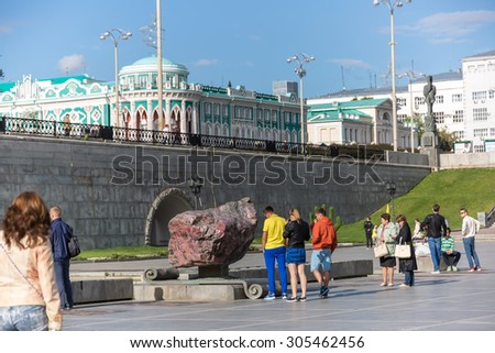 YEKATERINBURG, RUSSIA - AUG 07: People walking in the city center on August 07, 2015 in Yekaterinburg, Russia. - stock photo