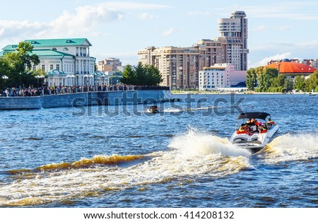 YEKATERINBURG RUSSIA - AUGUST 15,2015: celebration of the feast day of city - stock photo