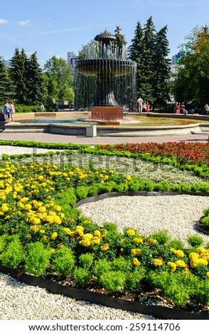 YEKATERINBURG, RUSSIA - AUGUST 24, 2013. Fountain in the city arboretum-exhibition in Yekaterinburg, Russia - stock photo
