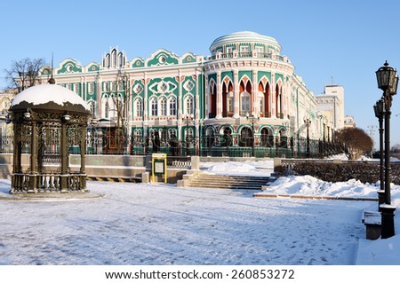 YEKATERINBURG, RUSSIA - JANUARY 1, 2015: House of N. I. Sevastianov in a winter day. Built in the first quarter of XIX century, now it is one of the most notable landmark of the city - stock photo