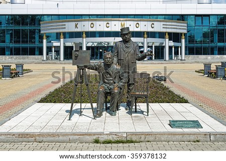 YEKATERINBURG, RUSSIA - JULY 20, 2015: Monument to Lumiere brothers in front of the Cosmos Cinema Theater. The monument by sculptor Diana Kosygina was unveiled on August 27, 2012. - stock photo