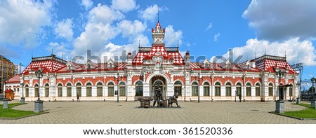 YEKATERINBURG, RUSSIA - JULY 20, 2015: Panorama of facade of the Old railway station building. The building was built in 1878, now this is the Museum of History of the Sverdlovsk Railroad. - stock photo