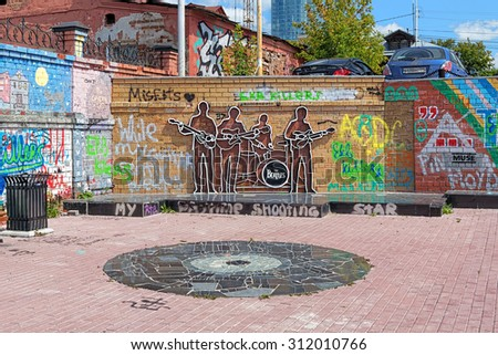 YEKATERINBURG, RUSSIA - JULY 21, 2015: The Beatles Monument. The monument by design of Vadim Okladnikov was unveiled on May 23, 2009, and this is the first monument to The Beatles in Russia. - stock photo