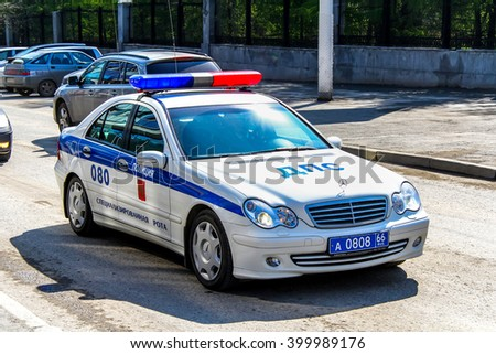 YEKATERINBURG, RUSSIA - MAY 9, 2012: Police car Mercedes-Benz W203 C-class in the city street. - stock photo