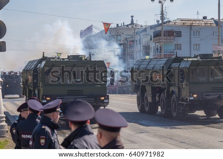 YEKATERINBURG, RUSSIA - May 9, 2017: Victory Parade