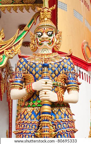 Yellow giant with golden dress, Thailand.