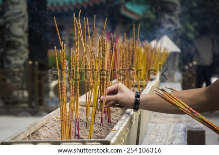 Yellow incense sticks burning at a Taoist temple of Wong Tai Sin, Hong Kong. - stock photo