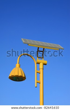 yellow solar street light use of natural resources, in the blue sky, Tangshan City, Hebei Province, china.