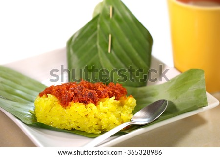 Yellow sticky rice with shrimp topping, Thai food / Blur and select focus style - stock photo
