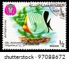 "YEMEN - CIRCA 1967: A stamp printed in the Kingdom of Yemen, shows Tropical Fish known as ""Butterflyfish"", circa 1967 - stock photo"