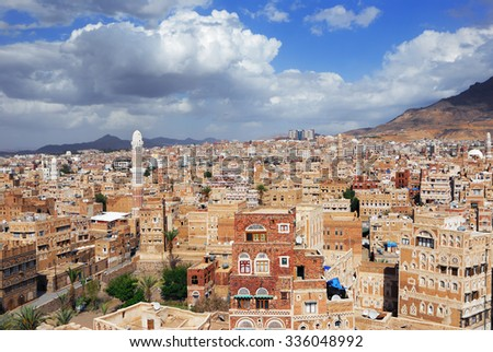 Yemen, the old city of Sanaa. Inhabited for more than 2.500 years at an altitude of 2.200 m, the Old City of Sanaa is a UNESCO World Heritage City now destroyed by the civil wa - stock photo