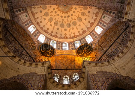 Yeni Cami interior in Eminonu neighborhood of Istanbul, Turkey - stock photo