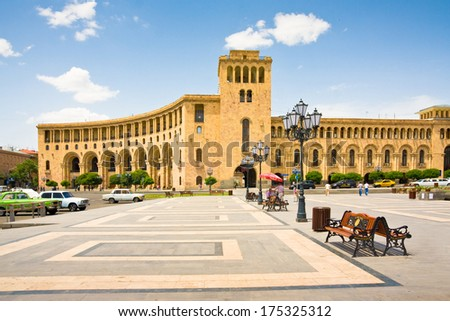 YEREVAN, ARMENIA-JUNE, 24: Republic Square and Ministry of Foreign Affairs of Armenia on June 24,2012. Building is located in center of Yerevan. It was erected in the 40s. XX century
