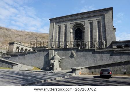 YEREVAN, ARMENIA - MARCH 14:The Mesrop Mashtots Institute of Ancient Manuscripts, also called Matenadaran, museum of ancient manuscripts and research institute ,on March 14, 2015 in Yerevan - stock photo