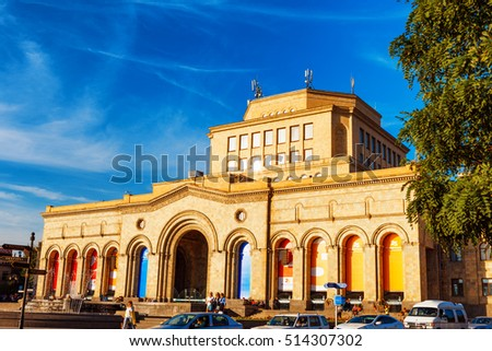 Yerevan, Armenia - September 26, 2016: beautiful view on Republic Square and national Armenia Museum of Art and History in front of the fountain Yerevan