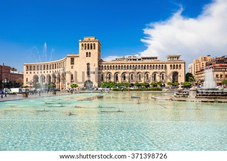 YEREVAN, ARMENIA - SEPTEMBER 28, 2015: The Government of the Republic of Armenia, located on Republic Square in Yerevan, Armenia. - stock photo