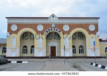 Yevpatoriya, Crimea, July, 04, 2016. Train station in Yevpatoriya