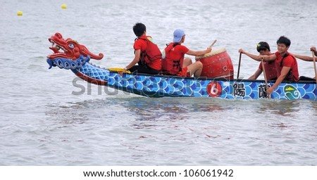 YILAN TAIWAN - JUNE 24: A team of rowers returning to the starting line for the dragon boat race. The Dragon Boat Festival  on the Dongshan River on June 24, 2012 in Yilan - stock photo