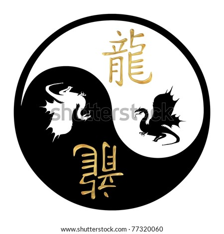 Yin Yang symbol with Chinese text and image of a Dragon - stock photo